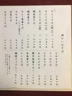 20191104 kinjoan-23
