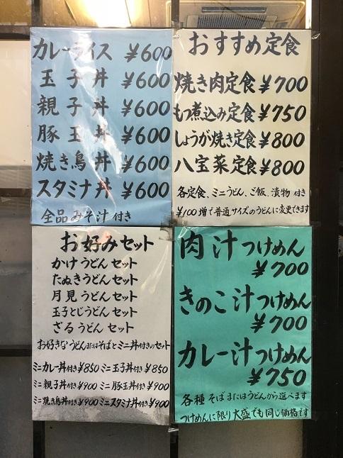 20191105 hanagoyomi-14