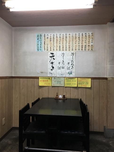 20191105 hanagoyomi-18