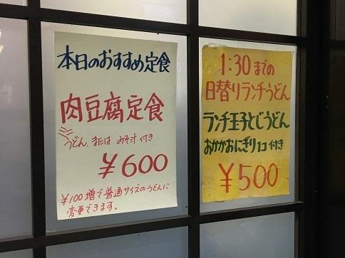 20191105 hanagoyomi-25