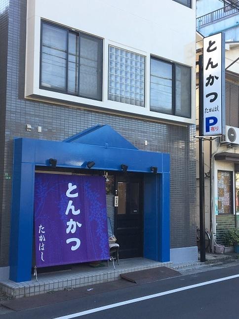 20191108 takahashi-12
