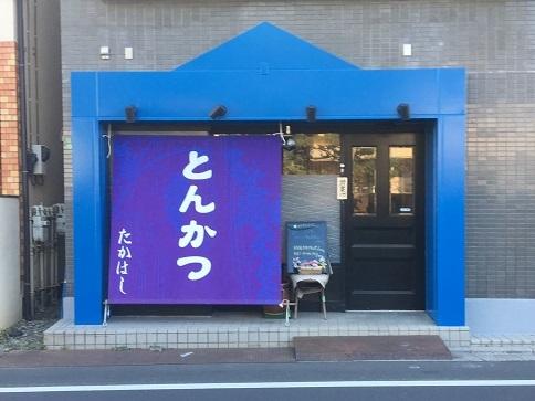 20191108 takahashi-13