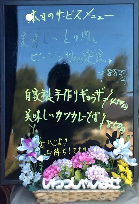 20191108 takahashi-14