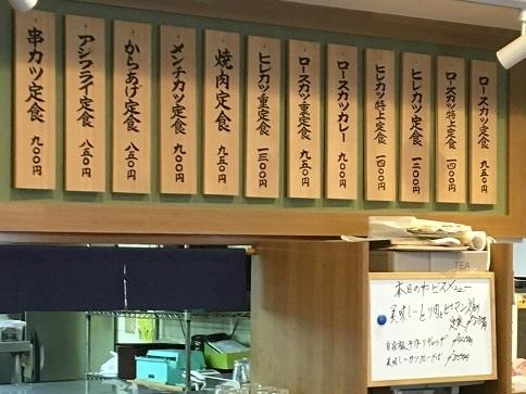20191108 takahashi-17