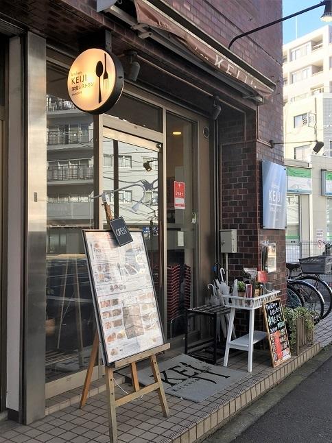 20191116 kitchenkeiji-23