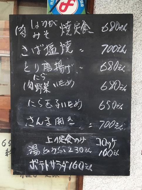 20191121 kadoya-13