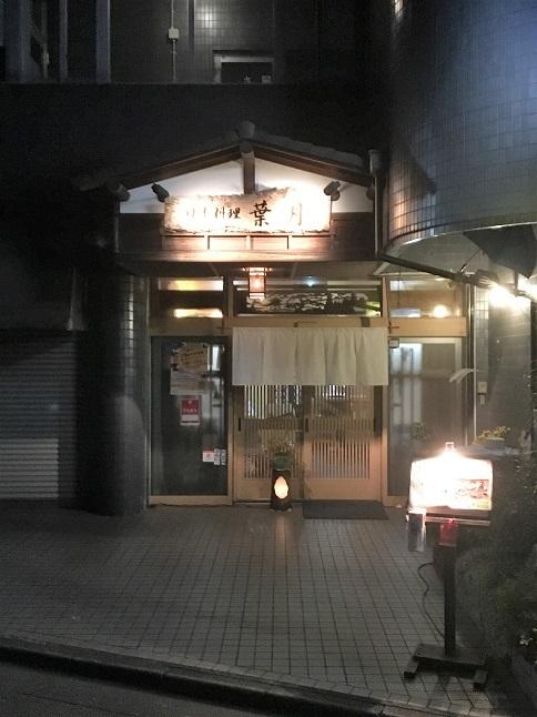 20191130 hazuki-11
