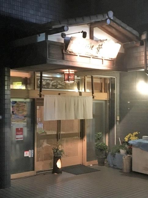 20191130 hazuki-31