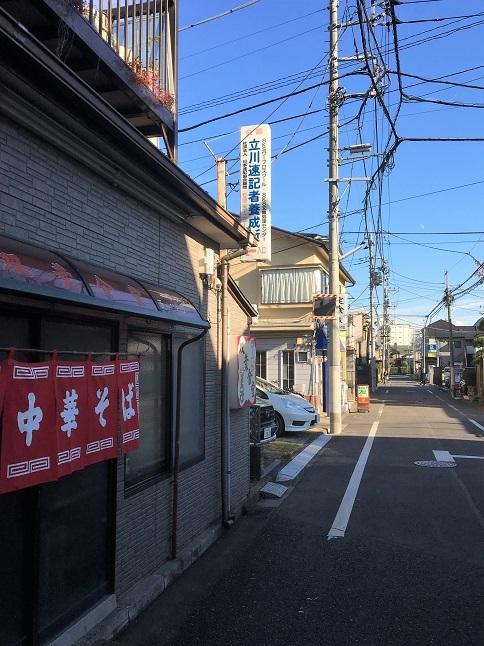 20191205 futabashokudo-23