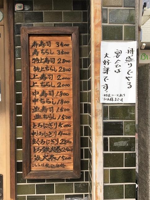 20191215 kozushi-26