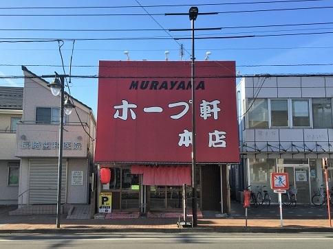 20191216 murayama-hope-32