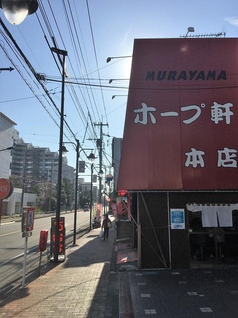 20191216 murayama-hope-33