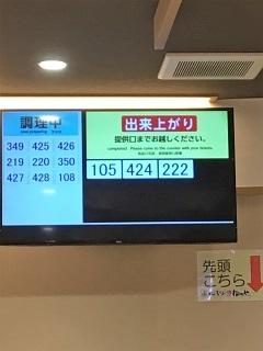 20191227 matsusoba-21