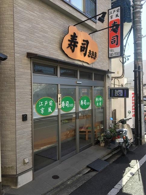 20191229 sasaki-12