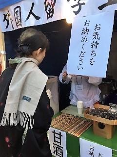 20200101 tanashijinja-20