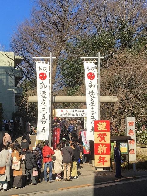 20200101 tanashijinja-21