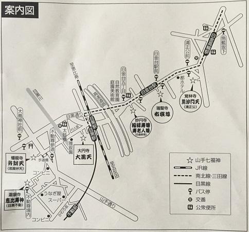 20200103 shichifukujin0-11