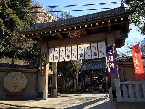 20200103 shichifukujin1-11