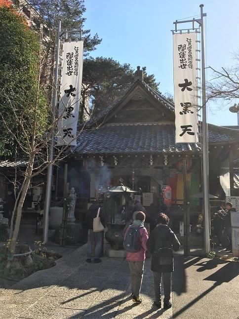 20200103 shichifukujin1-12