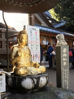20200103 shichifukujin1-14