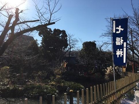 20200103 shichifukujin2-15