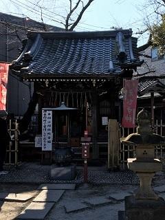 20200103 shichifukujin2-16