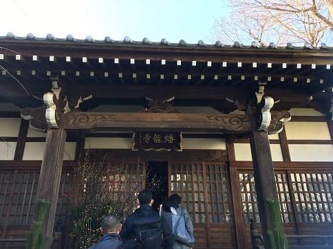 20200103 shichifukujin3-12