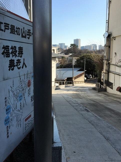 20200103 shichifukujin4-11