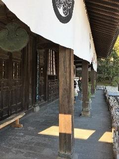 20200103 shichifukujin5-13