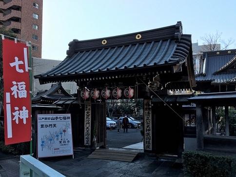 20200103 shichifukujin6-11