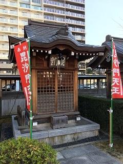 20200103 shichifukujin6-12