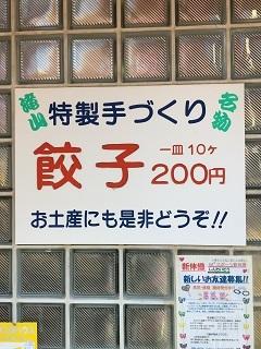 20200106 chinrai-12
