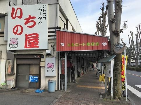 20200116 ichinoya-21