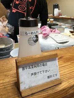 20200116 ichinoya-31