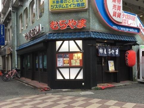 20200127 murayama-12