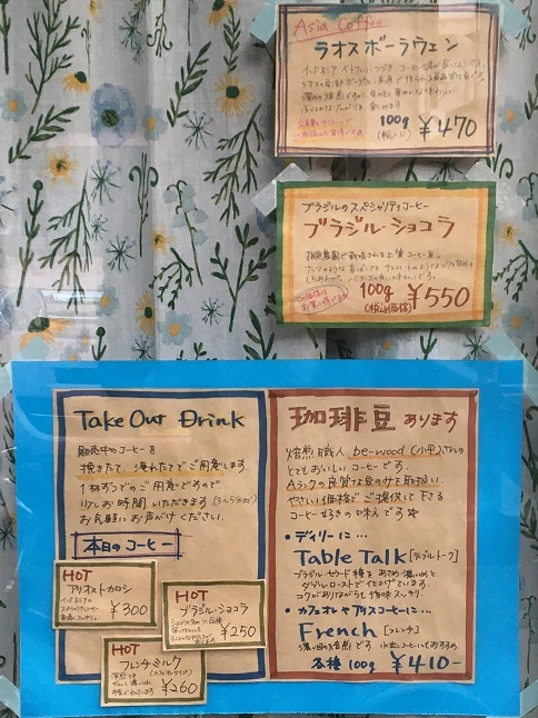 20200204 cukoro_cafe-16