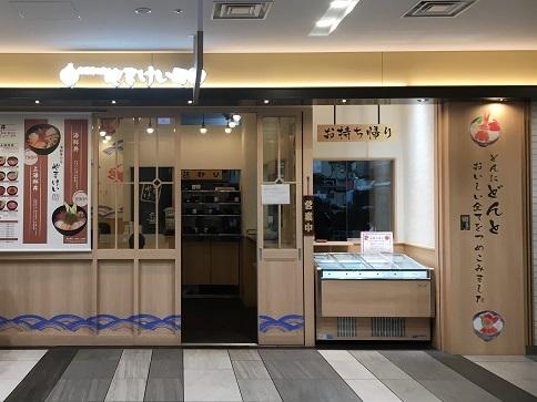 20191102 yamakei-15-2