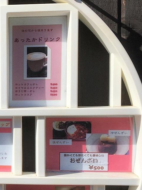 20200208 kawasemi-28