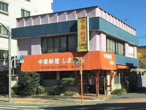 20200209 shimamura-12