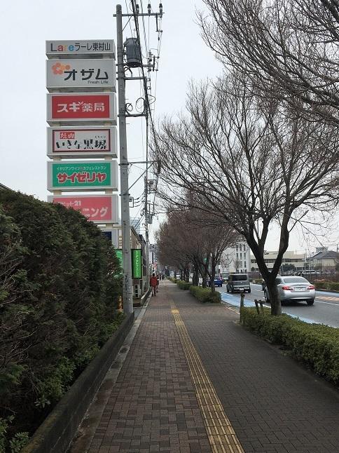 20200216 gyozaichi-11