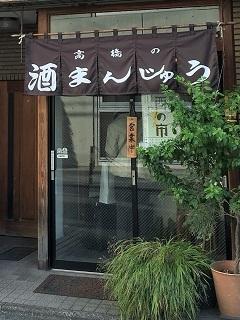 181121 takahashi-14-2