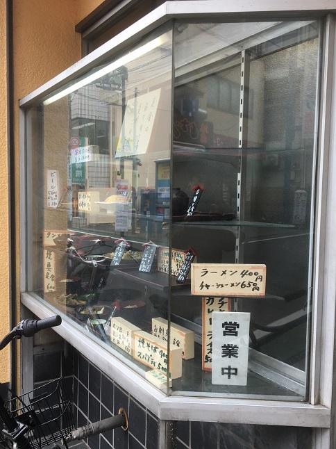 180414 hokarishokudo-34