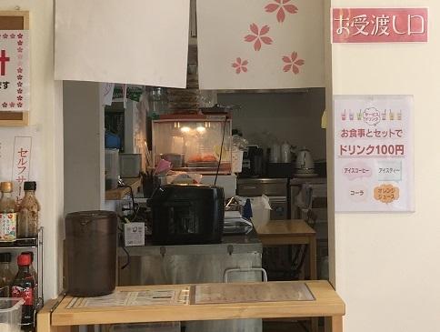 20200229 sakurachaya-20