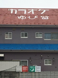 20200304 murayamahope-31