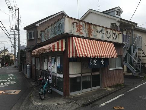 20200301 hinoshokudo-27