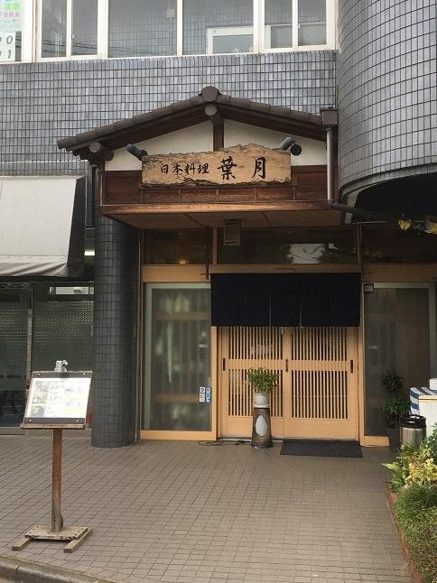 haduki2-19.jpg