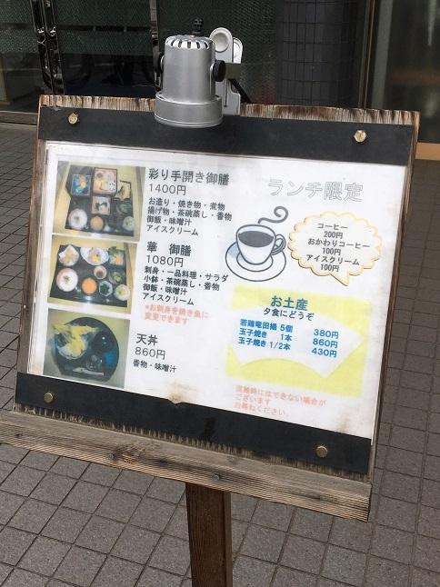 haduki2-20.jpg
