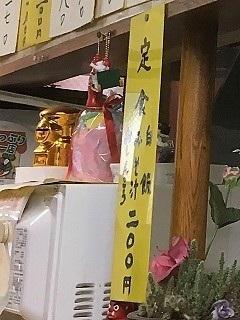 ishiharashokudo19-2.jpg