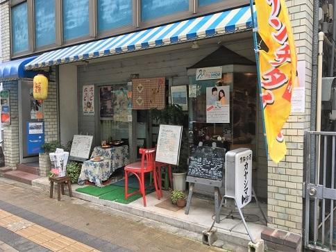 kayashima21.jpg