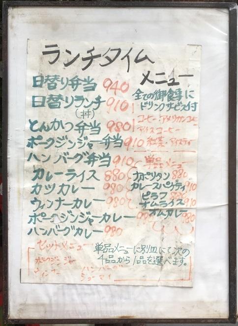 kayashima23.jpg